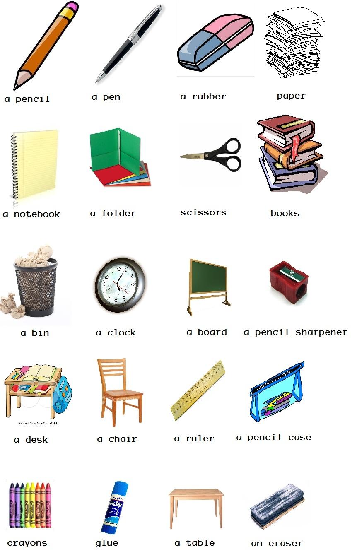 Classroom Items Clipart.
