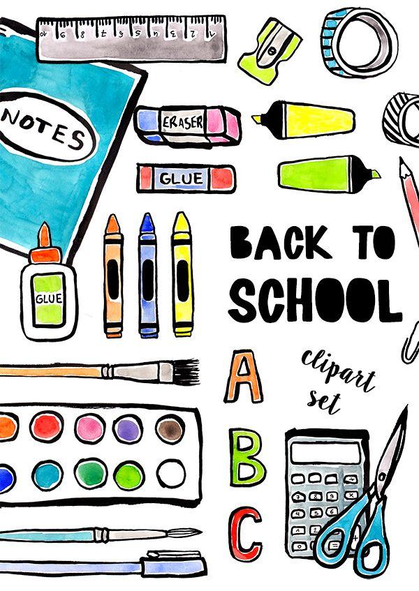 Watercolor School Supplies Clipart.