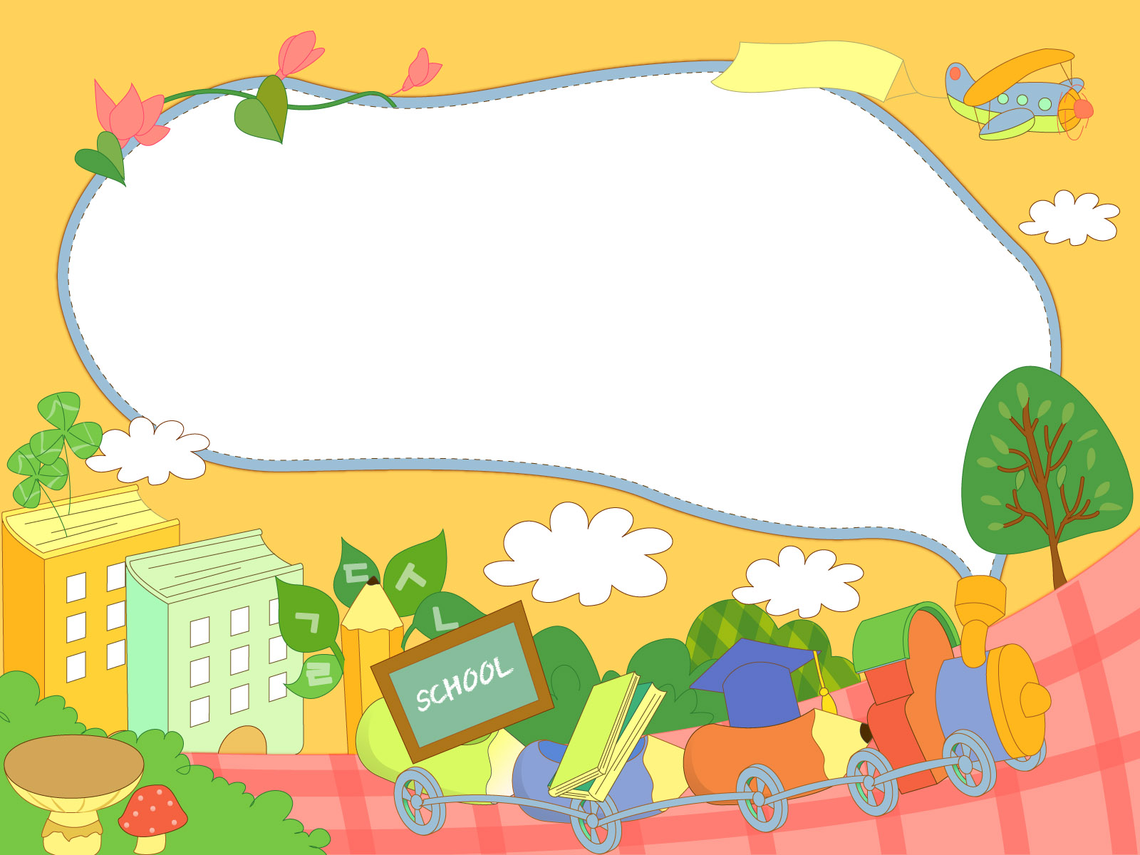 Free Cartoon Classroom Images, Download Free Clip Art, Free.