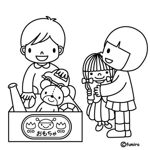 Popular Clean Up Toys Clipart Image.