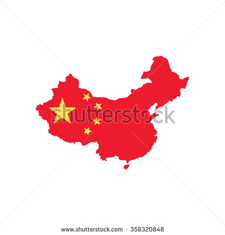 Chinese Flag Stock Images, Royalty.