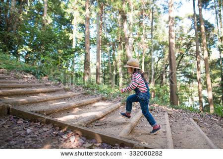 Uphill Climb Stock Photos, Royalty.