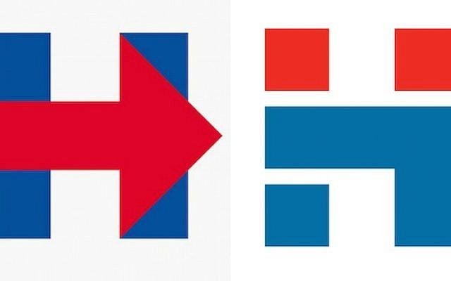 Clinton logo looks like Hadassah\'s.