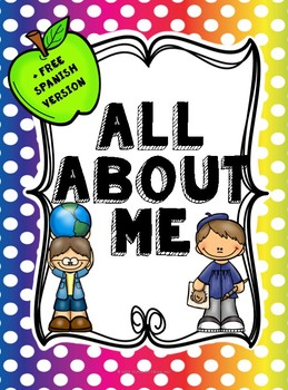 All About Me! Back to School. +Free Spanish Version!.
