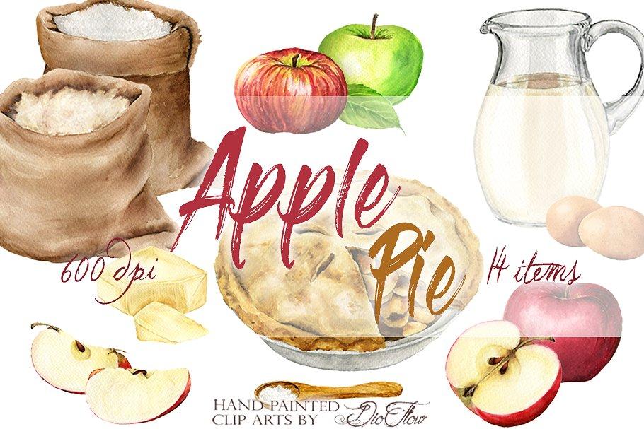 Apple Pie Watercolor Clip Art ~ Illustrations ~ Creative Market.