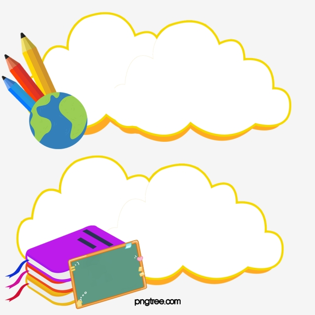 School Supplies Borders, School Clipart, Teachers' Day PNG.
