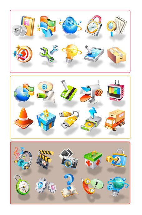 Free Compilation of icons Clipart and Vector Graphics.