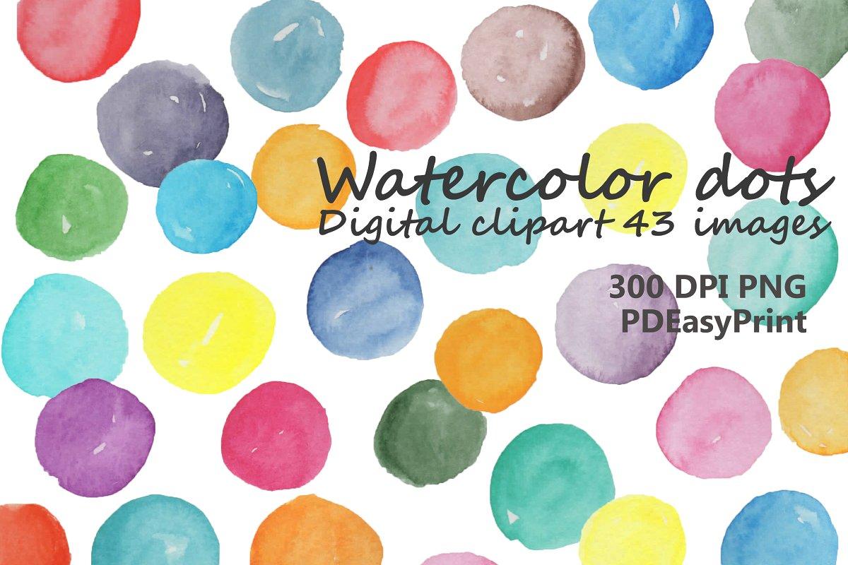 Watercolor dot clipart, dots clipart.