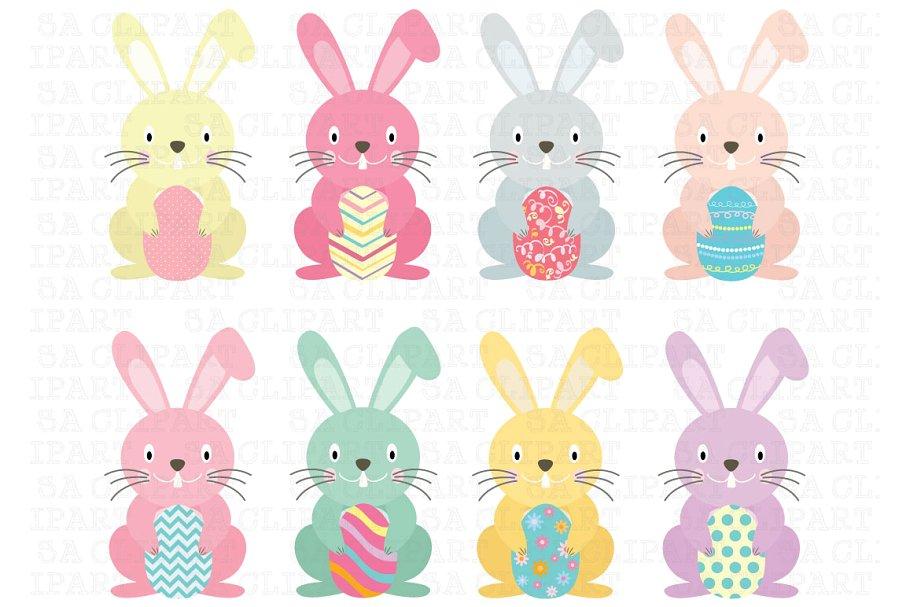 Easter Bunny Clipart Illustrations Creative Market Classy Rabbit.