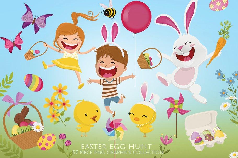 Easter Egg Hunt Clip Art Set.