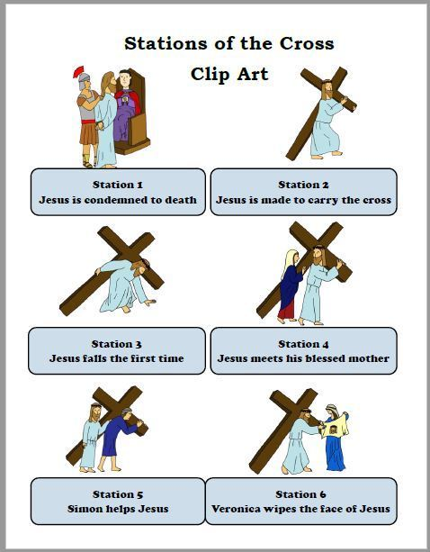 Stations of the Cross Clip Art.
