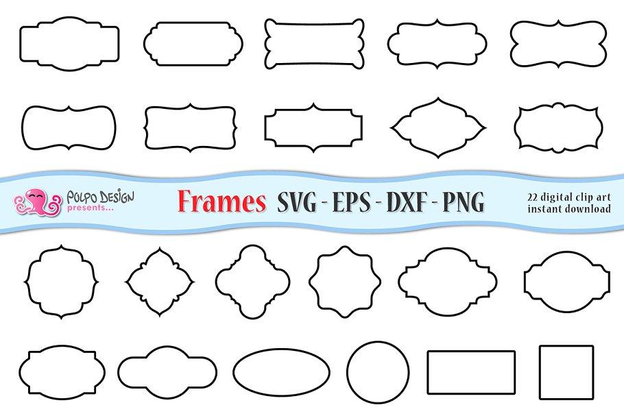 SVG Frames clip art.