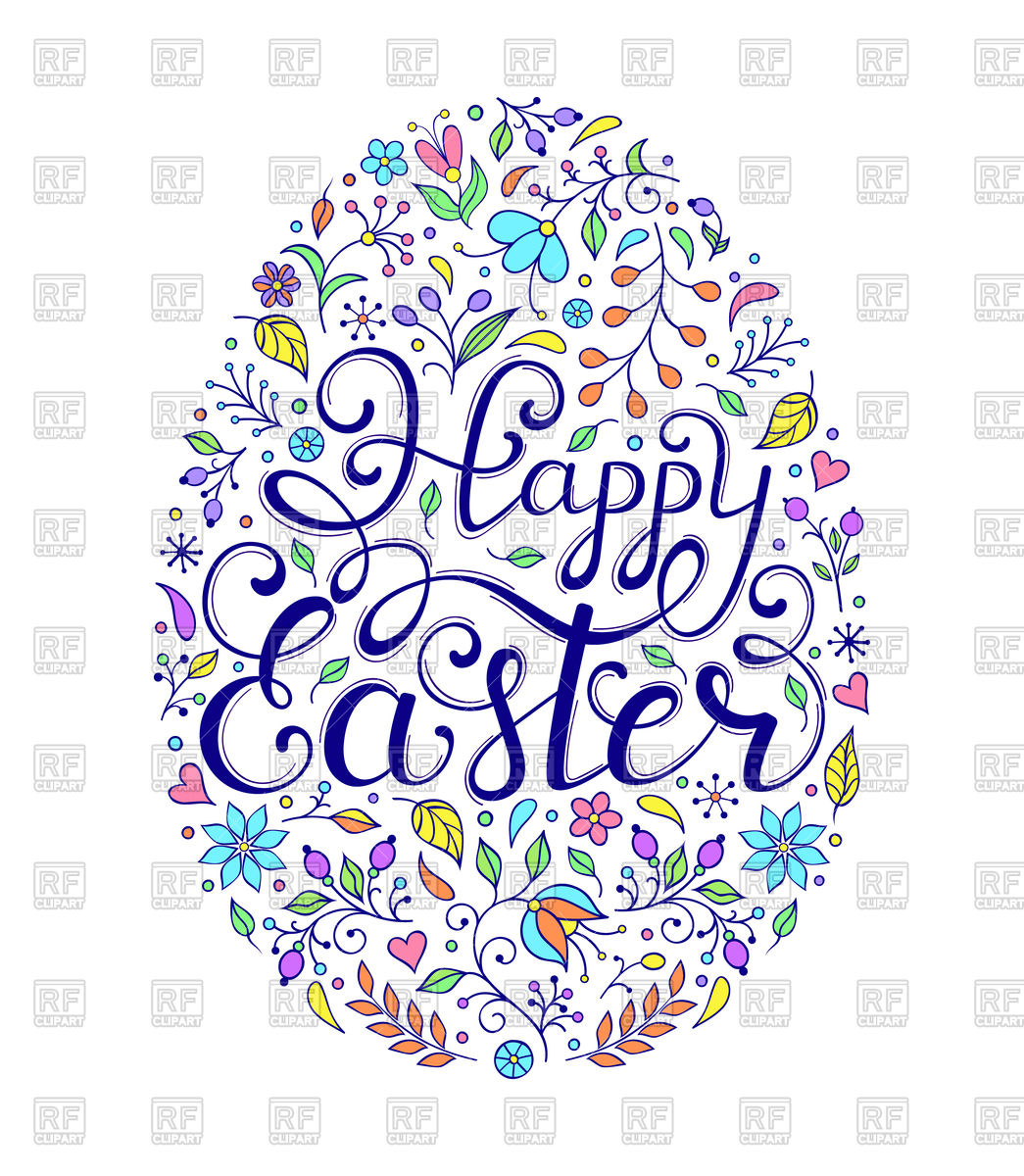 Floral easter egg with handwriting inscription Happy Easter Stock Vector  Image.