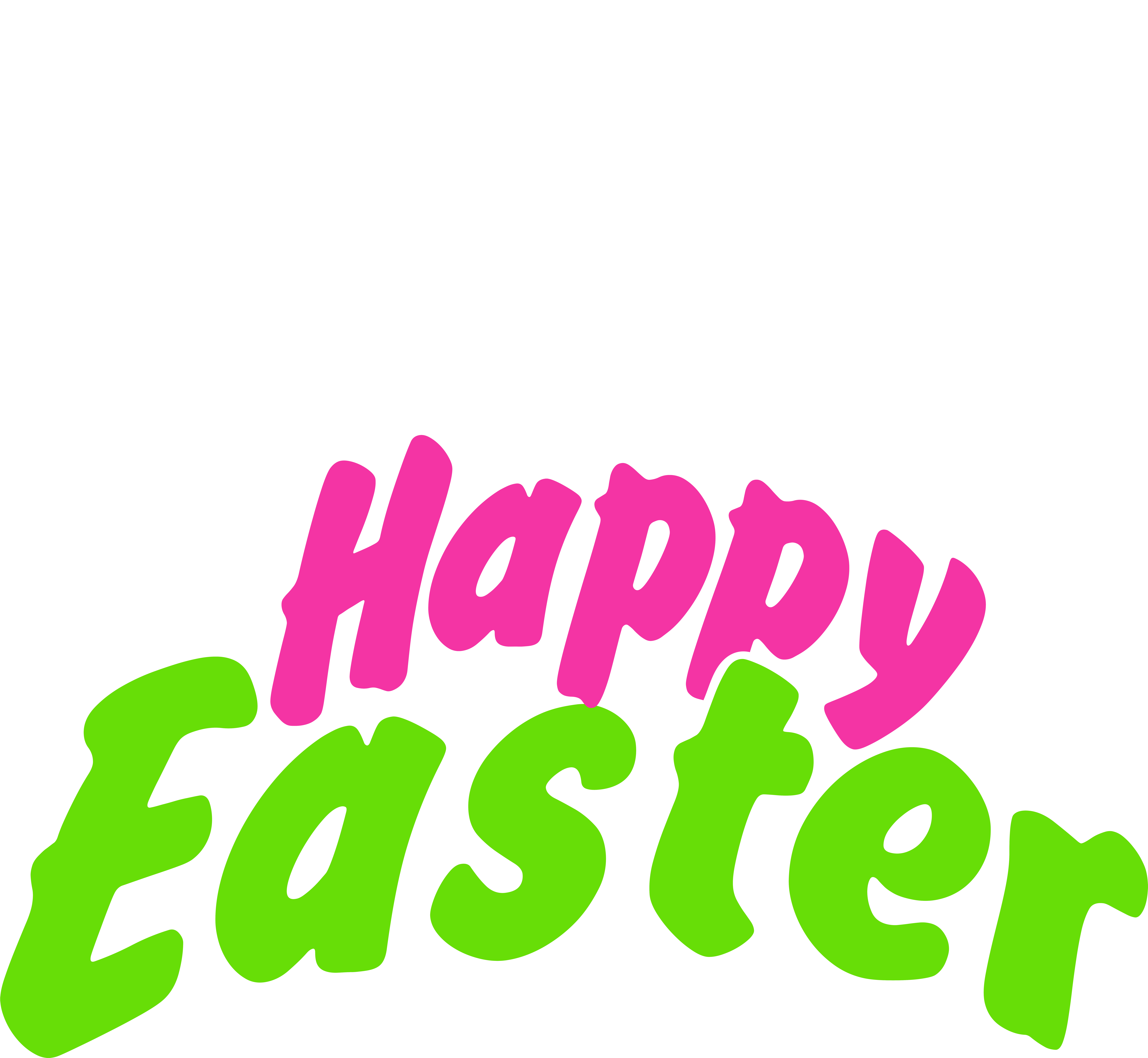 Happy Easter Clip Art Image.