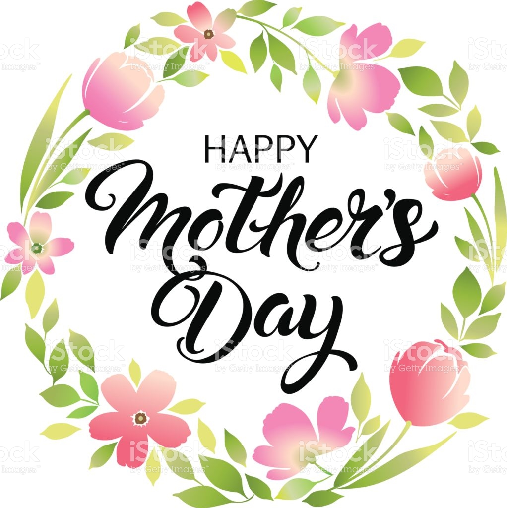 Free happy mothers day clipart 5 » Clipart Station.
