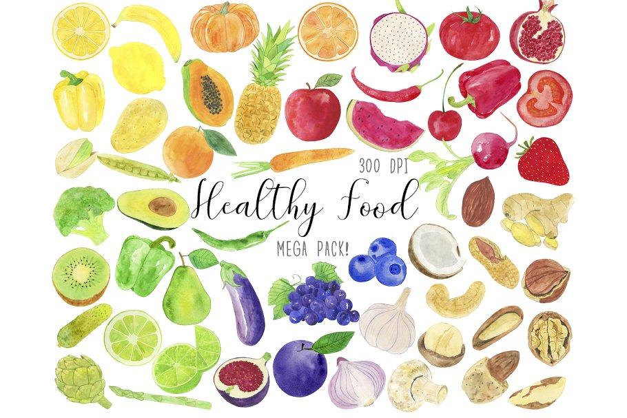 Watercolor Healthy Food Clipart.