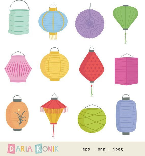 Chinese Lantern Clip Art.