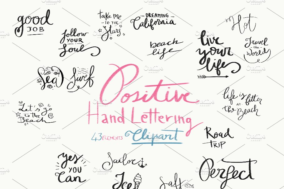 Positive Hand Lettering Clipart.