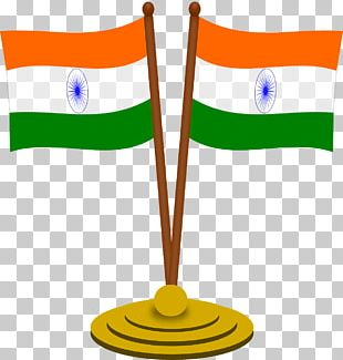 National Flag PNG, Clipart, Adobe Illustrator, American Flag.