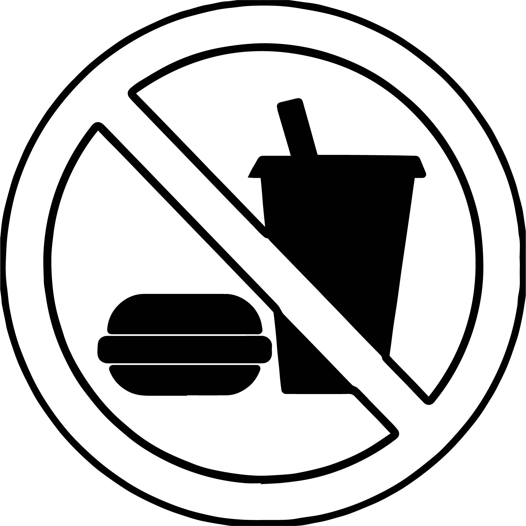 No Food And Drink Clipart.
