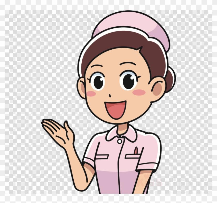 Download Nurse Png Clipart Nursing Clip Art, Transparent Png.