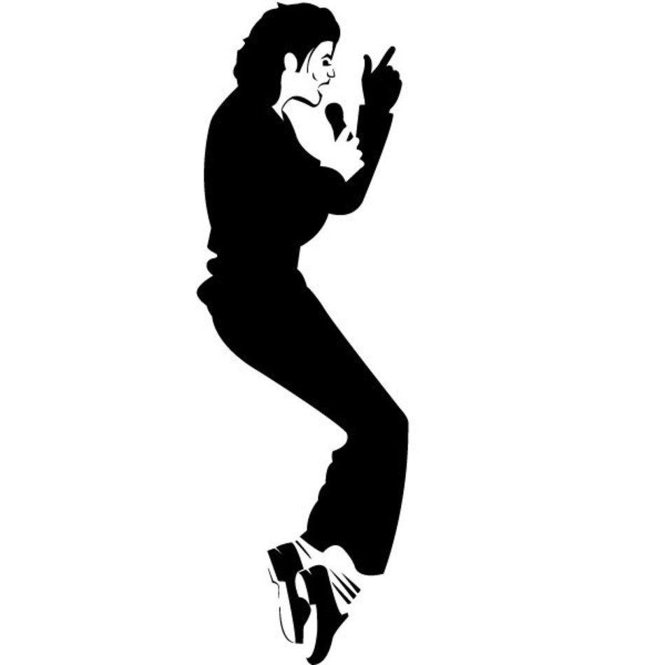 Michael Jackson Moonwalk Clip Art free image.
