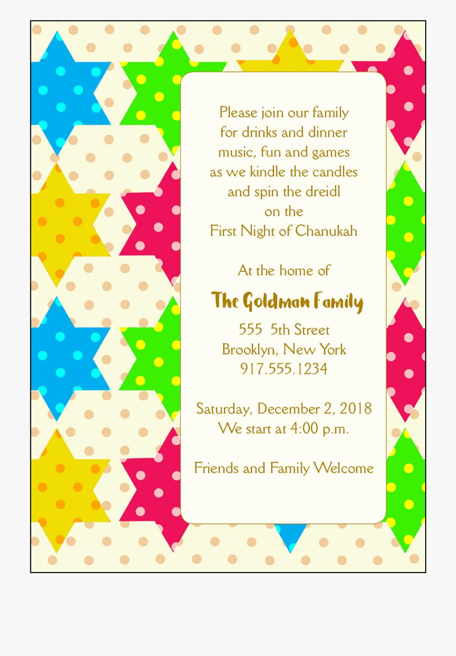 Hanukkah Party Invitation.