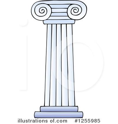 Pillar Clipart #1255985.