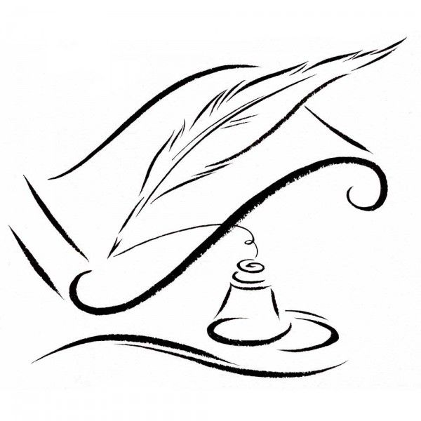Quill And Ink Clipart.