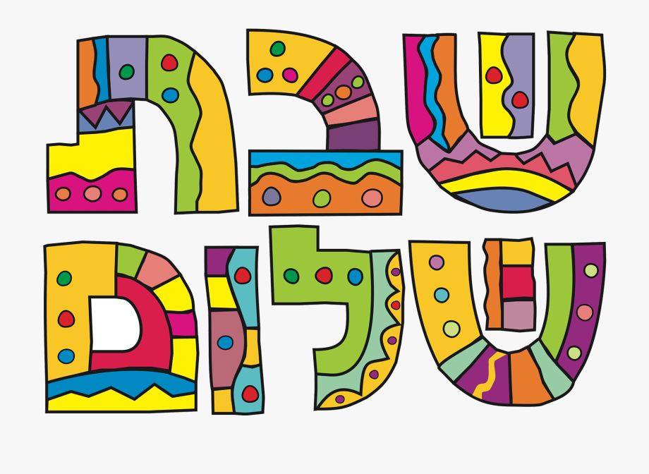 Jewish Greetings Synagogue Clip Art A Lively.