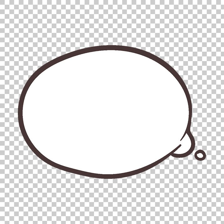 Speech Bubble Clip Art Transparent PNG Free Download searchpng.com.