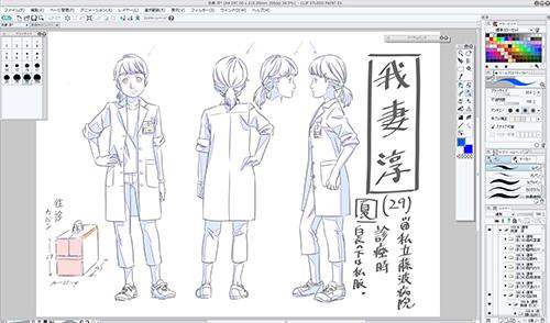 Lineart anime.