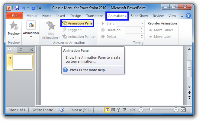 Where is Custom Animation in Microsoft PowerPoint 2010, 2013, 2016.