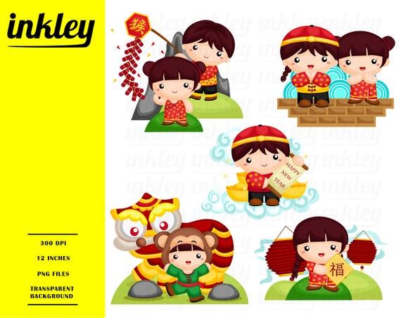 Chinese New Year Clipart, Chinese New Year Clip Art, Chinese New Year Png,  CNY, Cute Kids Clipart, Tradition Clipart, New Year Clipart.