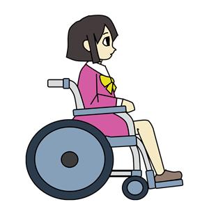 Wheelchair Girl.