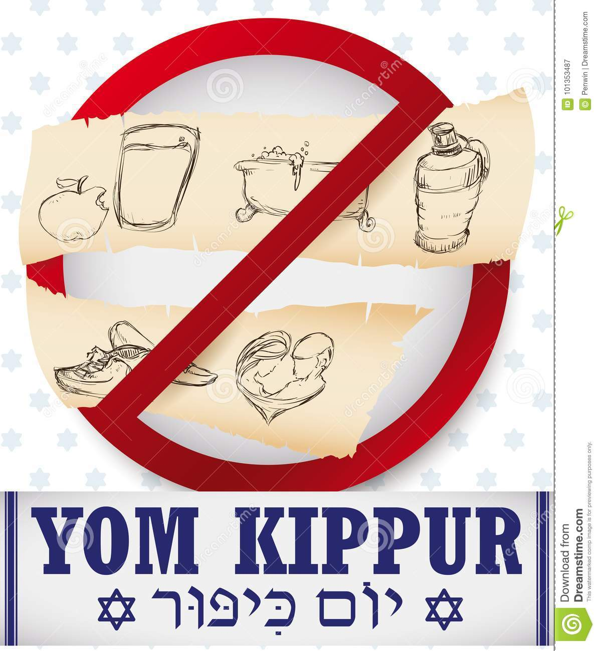 No Eating On Yom Kippur Clipart & Clip Art Images #26021.
