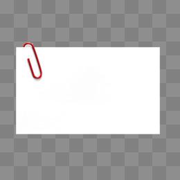 Paper Clip PNG Images.