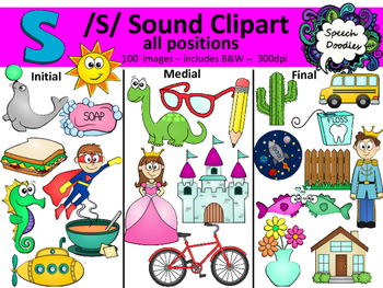 S sound clipart.