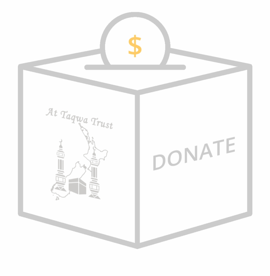 Donate To The Masjid.