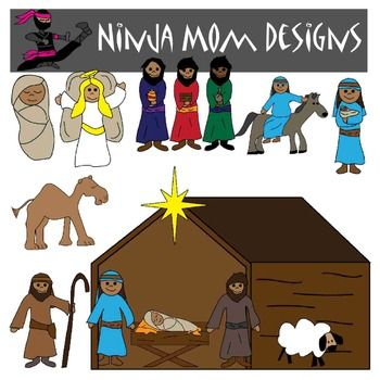 17 best ideas about Nativity Clipart on Pinterest.