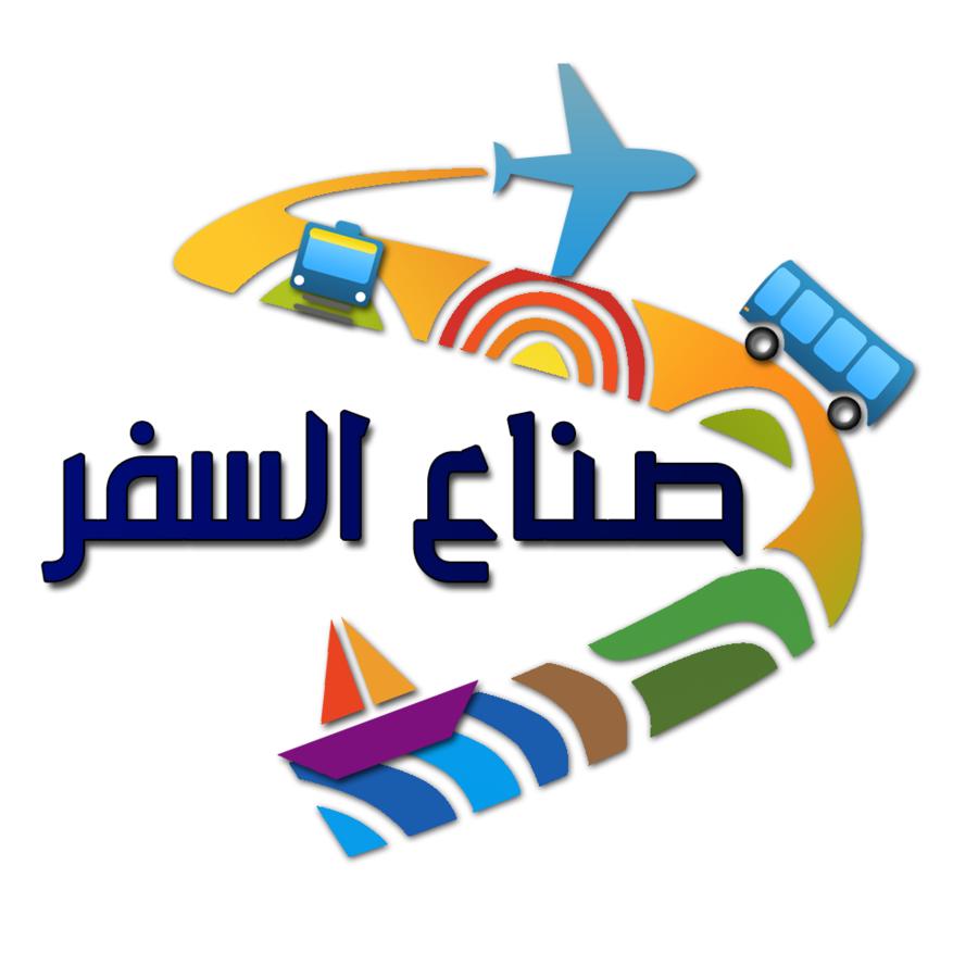 Travel Technology clipart.