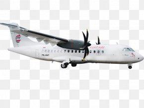 Gatari Air Service Images, Gatari Air Service PNG, Free.