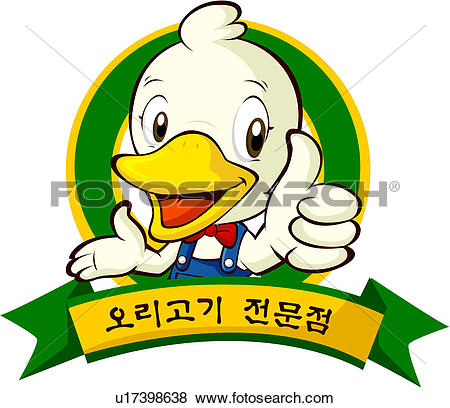 Stock Illustration of cook, character, business, animal, food.
