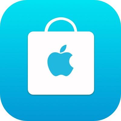 Apple app clipart.