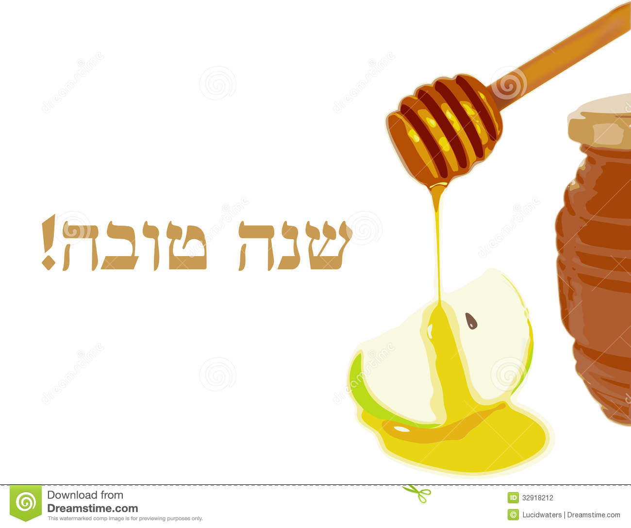 Rosh Hashana Greeting Card With Apple And Honey Stock Photography.
