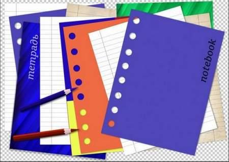School Clipart download.
