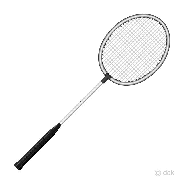 Free Badminton Racket Clipart Image|Illustoon.