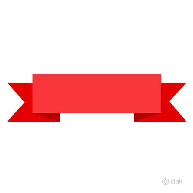 Red Banner Ribbon Clipart Free Picture|Illustoon.