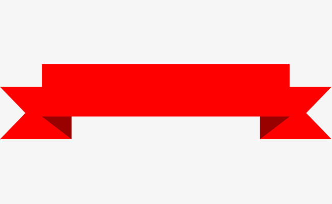 Red Simple Label Banner, Label Clipart, Banner Clipart, Red PNG.