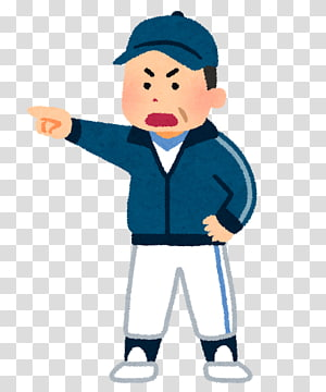 Baseball Coach transparent background PNG cliparts free.